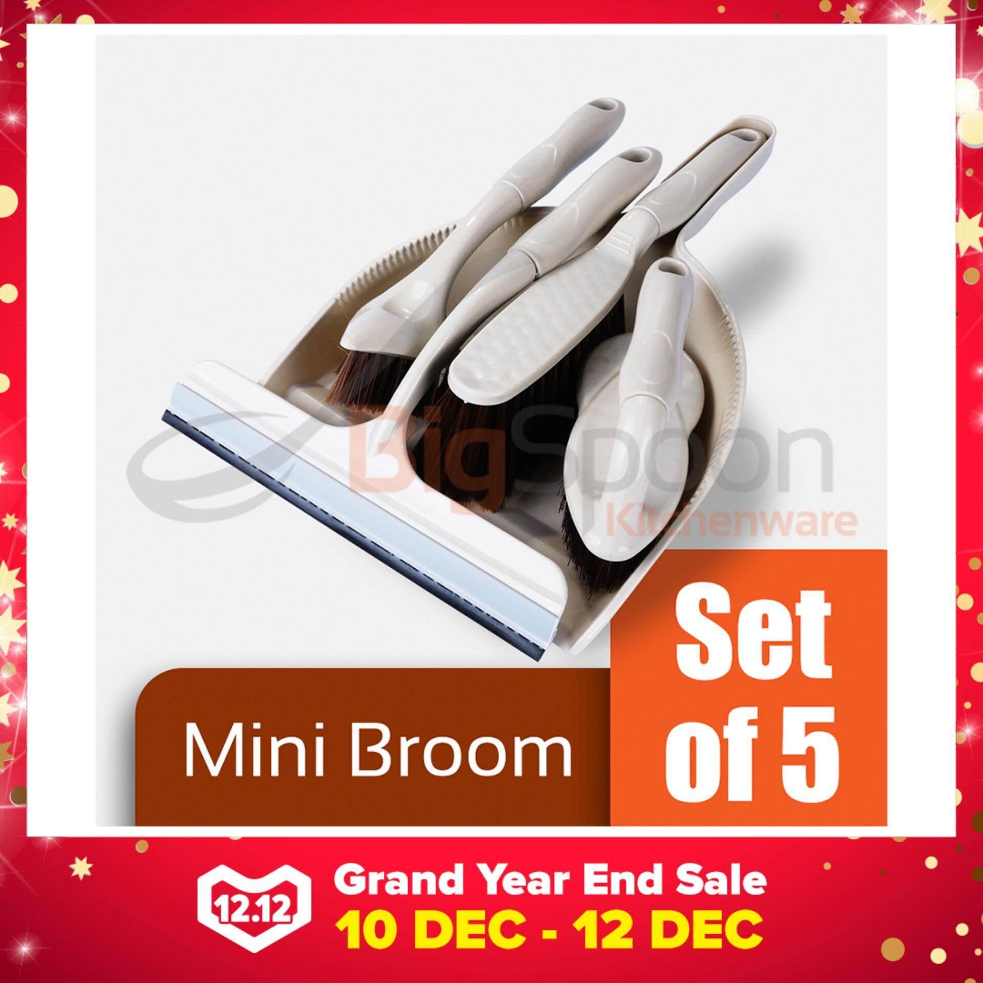 Mini Broom Brush Wiper Dustpan 5-Pcs Set