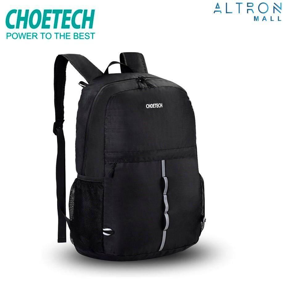 CHOETECH Ultra Lightweight & Packable Backpack