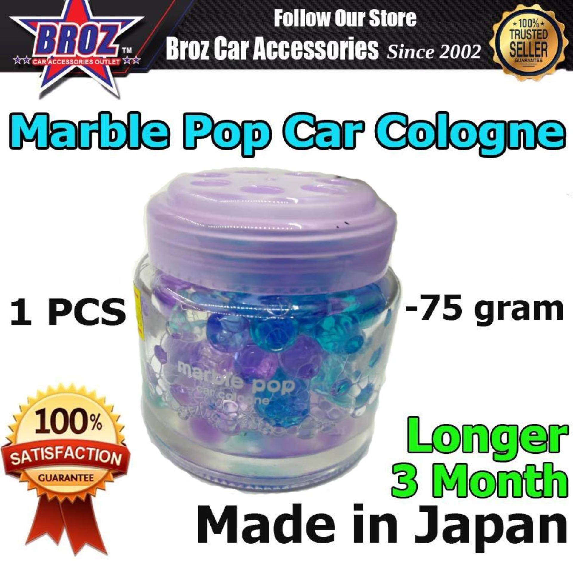 Marble Pop Car Cologne Silky Shampoo Car Air Freshener Perfume Made in Japan