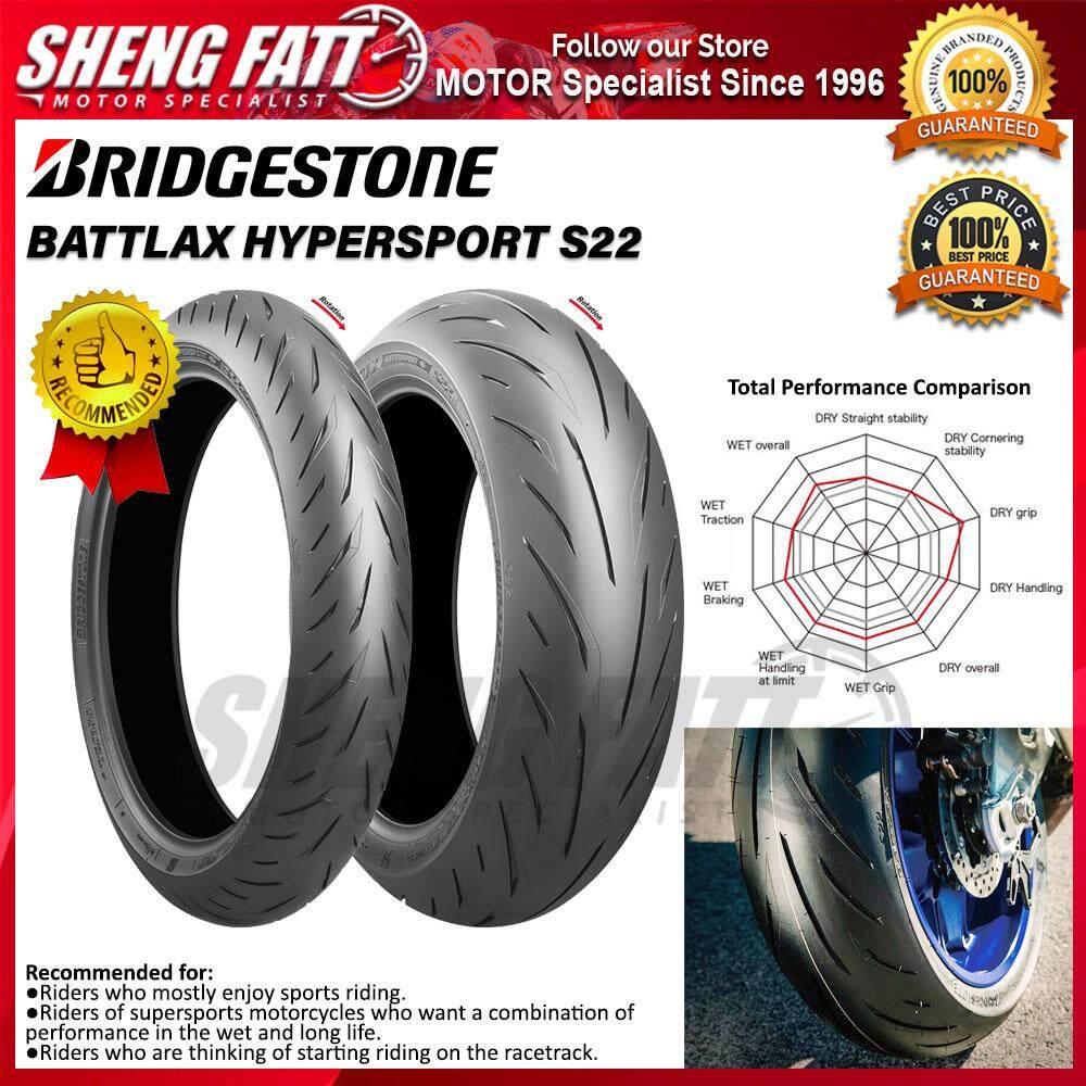 BRIDGESTONE BATTLAX HYPERSPORT S22 MOTORCYCLE TYRE (HYPER SPORT TIRE) : 120/70 ZR17 - 200/55 ZR17