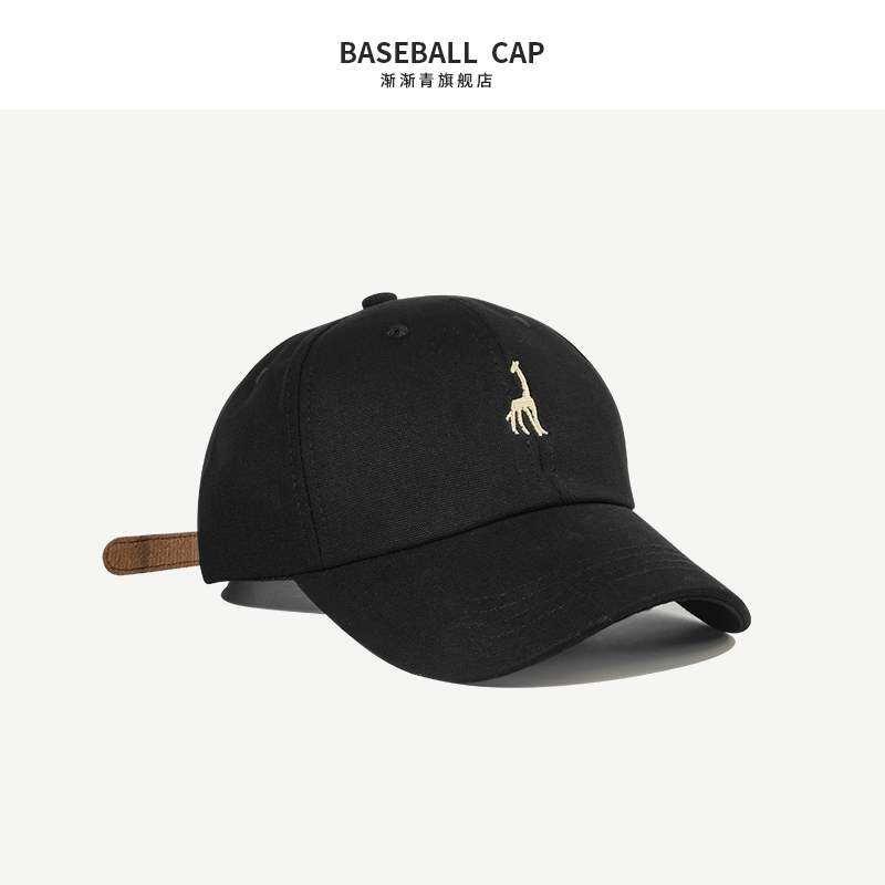 Mũ Chính Hãng 2021 MLB, Mũ Nam Thời Thượng Ins Mùa Hè Thích Hợp Cho Mũ Bóng Chày Màu Xanh Dương Mùa Xuân Và Mùa Thu Cho Nam Ốp Chống Nắng