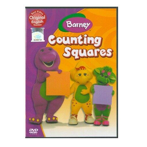 Barney Counting Squares - DVD
