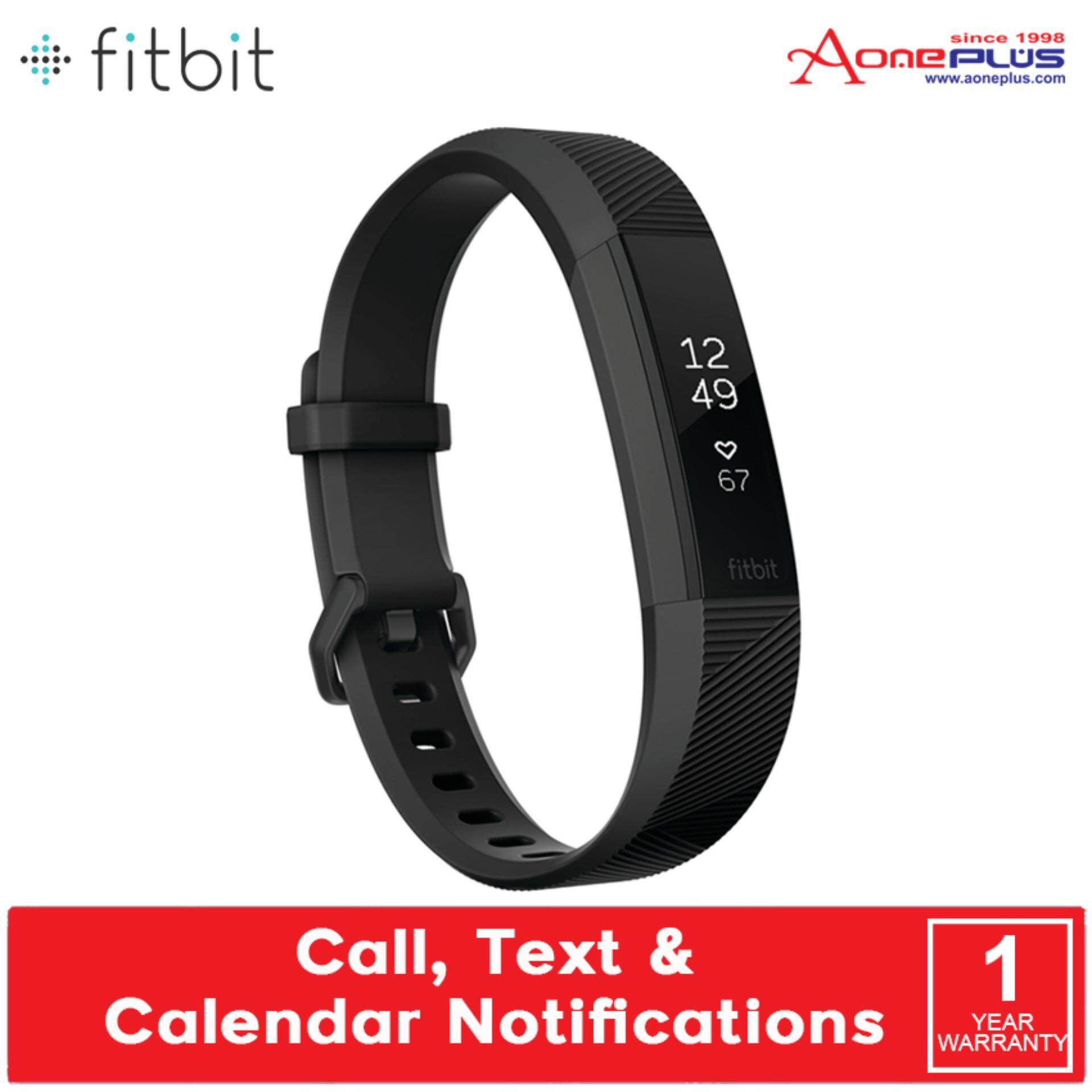 Fitbit Alta HR Gunmetal FB408GMBKS - Small