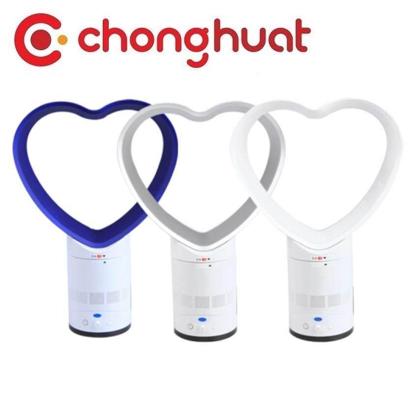 Heart Shaped 16 inch Bladeless Table Fan  (White+Blue)