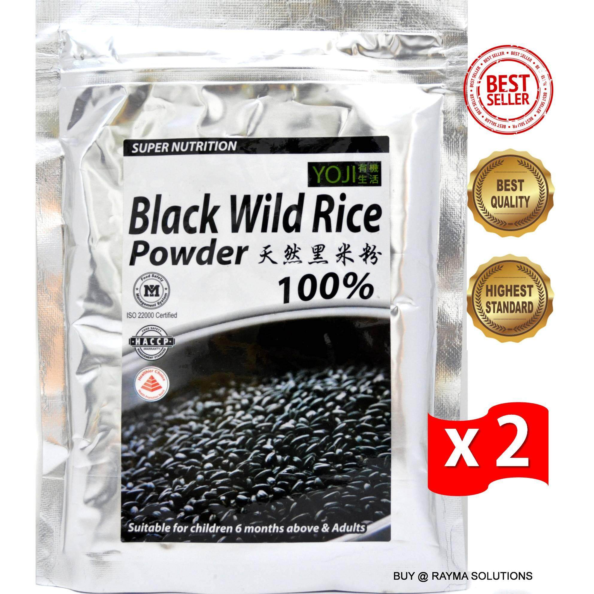 MH FOOD Super Nutrition Black Wild Rice Powder, Gluten-Free, for Children 6 months above & Adults 500g (Twin Pack)