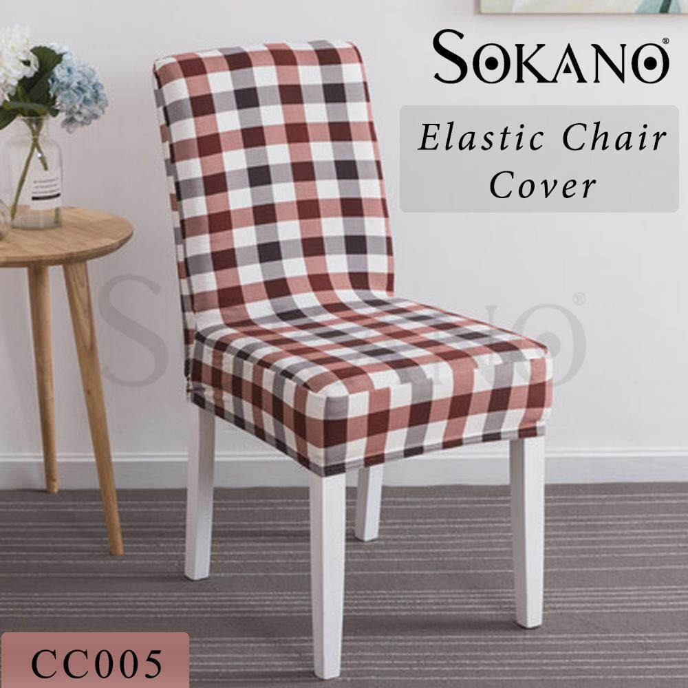 SOKANO Elastic Chair Cover Dining Chair Slip Over Sarung Kerusi Makan
