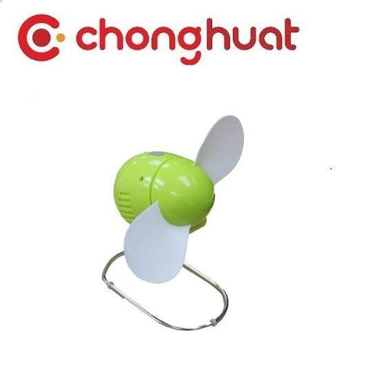 FengChi FC-588 Mini USB Fan (Green)