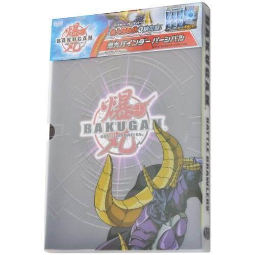 BOT-11b Bakugan Chất Kết Dính Bakugan Percival