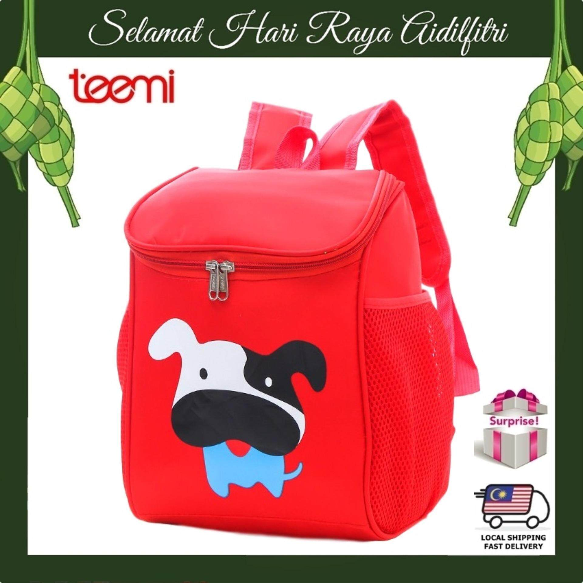 TEEMI Cartoon Animal School Bag Candy Colors Backpack Nursery Kindergarten Kids Children Toddler - Red