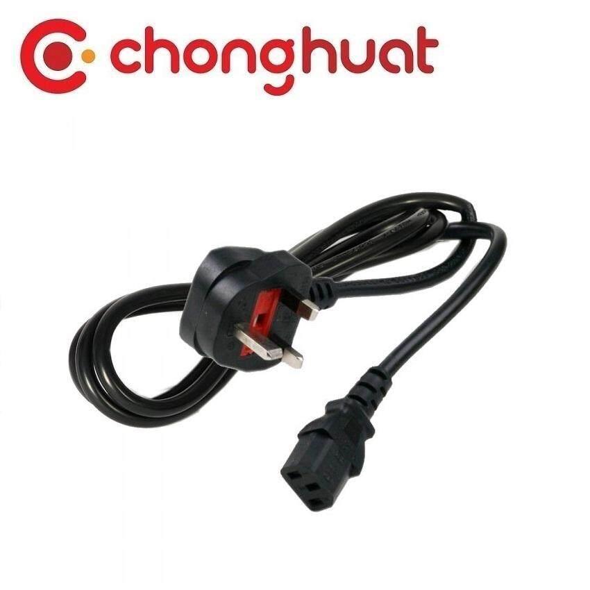 AC Power Electric Kettle Plug 1.5M