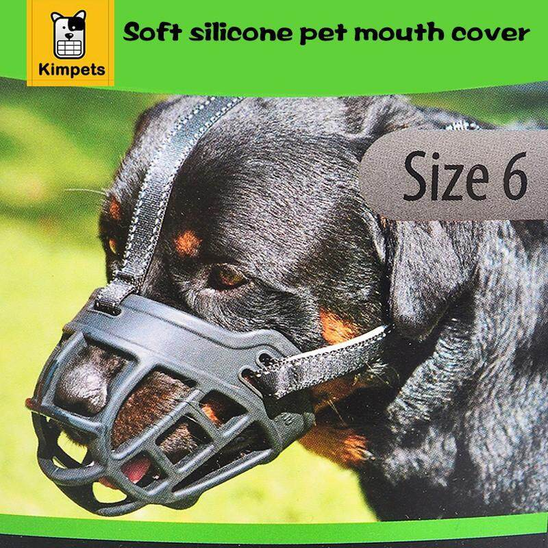 Clothes & Toys - Soft Silicone Strong Dog mouth cover Basket   Anti-biting Adjusting Straps Mask - [BLACK_1 / BLACK_2 / BLACK_3 / BLACK_4 / BLACK_5 / BLACK_6 / RED_1 / RED_2 / RED_3 / RED_4 / RED_5 / RED_6]