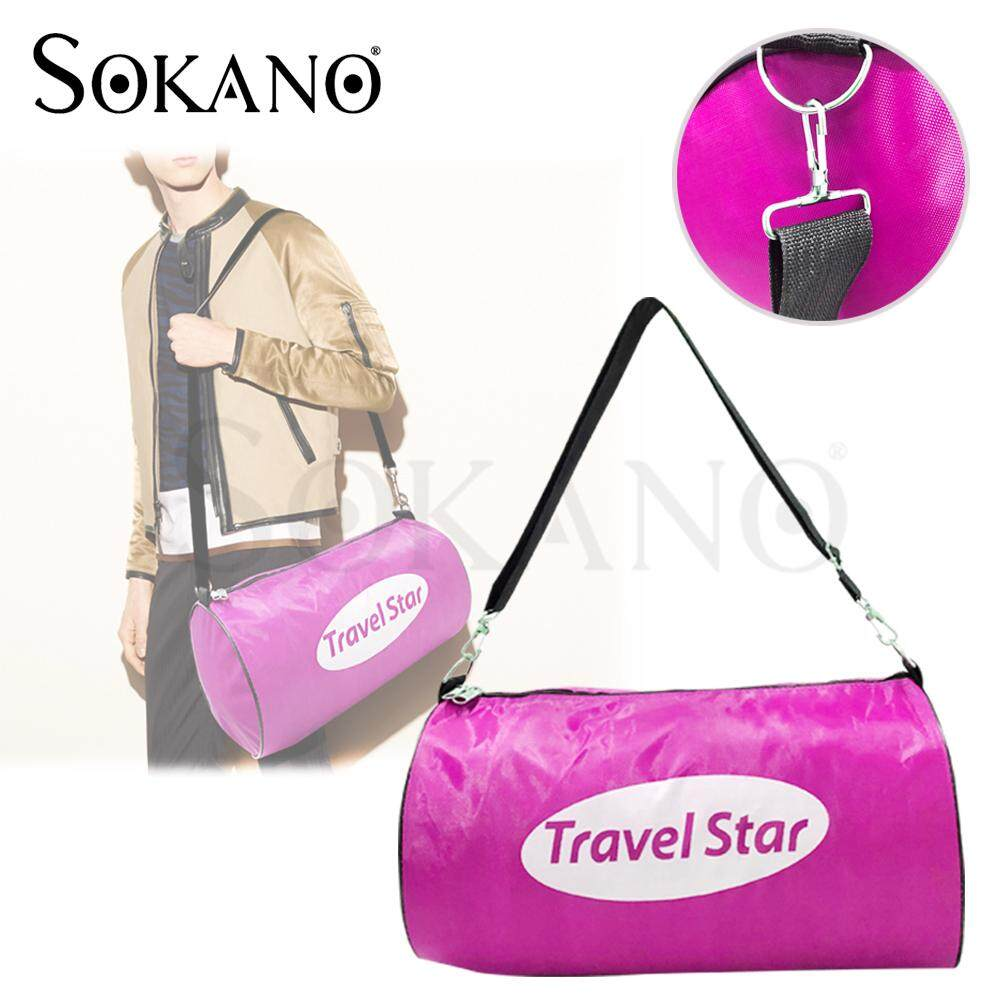 (RAYA 2019) SOKANO Travel Star Duffle Travel Bag With Long Strap