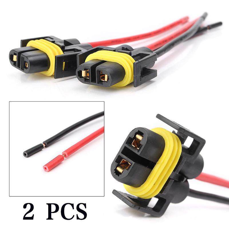2pcs H8 H11 Female Adapter Wiring Harness Sockets Wire For Headlights//Fog Light