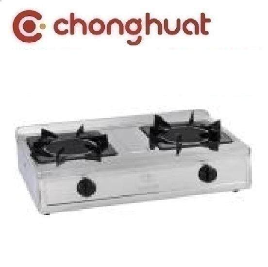 Butterfly B-883 Double Infrared Stove