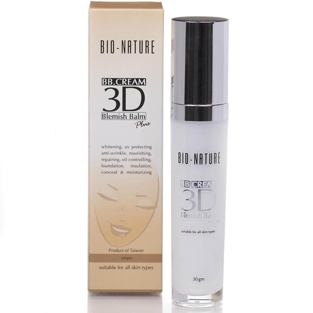 Bio Nature - 3D BB Cream (Bright) 亮肌精华(裸妆质感)(30g)