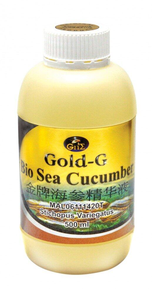 Bio Sea Cucumber Gold-G