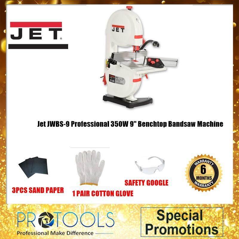 Jet JWBS-9 Professional 350W 9' Benchtop Bandsaw Machine