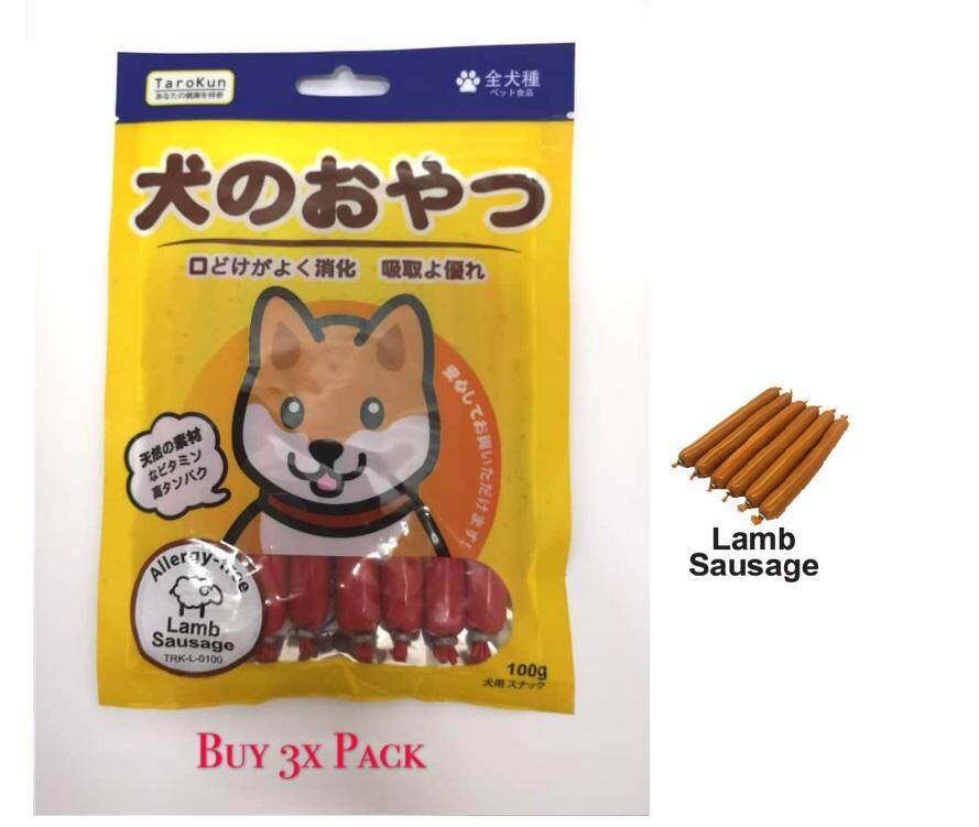 {3x Pack 100g} Tarokun Lamb Treats Series-Assorted Choice
