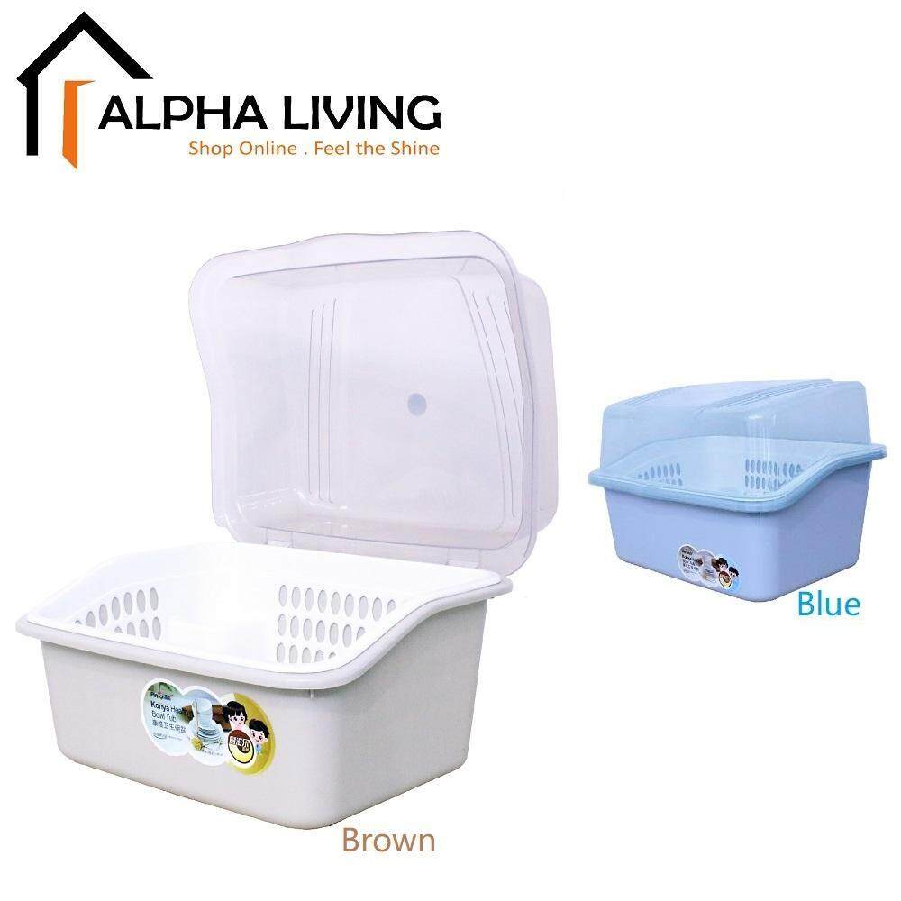 Alpha Living KTN0135 Small Kitchen Storage Dish Rack Box Shelf with Lid Drain Dishrack for Plates and Utensils (Brown / Blue)