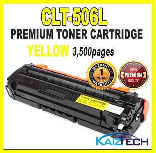 506L / CLT-506L / 506 Premium Compatible Yellow Toner Cartridge For CLP-680 / CLP680 / CLP680ND / CLP680NW / CLX-6260 CLX6260 CLX6260ND CLX6260FD CLX6260FR CLX6260FW Printer Toner