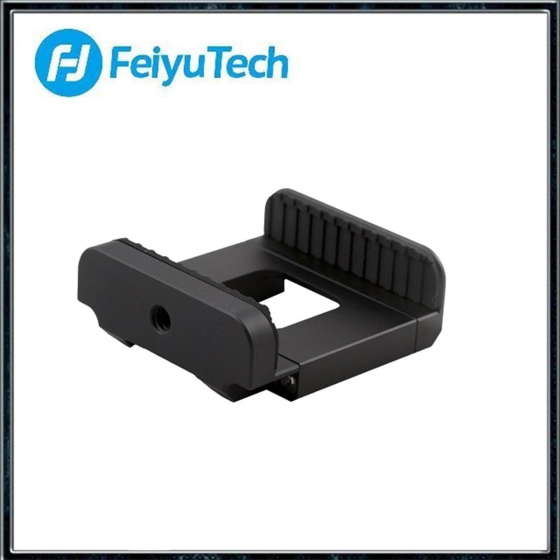 FeiyuTech Smartphone Adapter