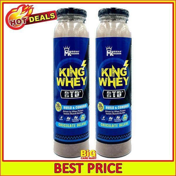 Muscle Kingdom King Whey Protein Shake Ready To Drink 48g X 2