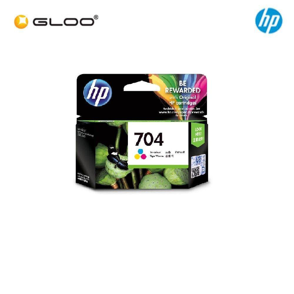 HP704 / HP 704 Tri-Color Original Ink Advantage Cartridge CN693AA