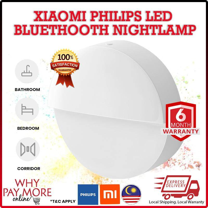 [Original] Xiaomi Philips Bluetooth Night Light LED Induction Corridor Night Lamp Infrared Remote Control Body Sensor [Import]