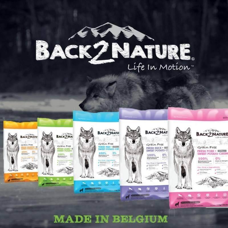 Back2Nature Grain Free Lamb Dry Dog Food - 1.8kg / 11kg