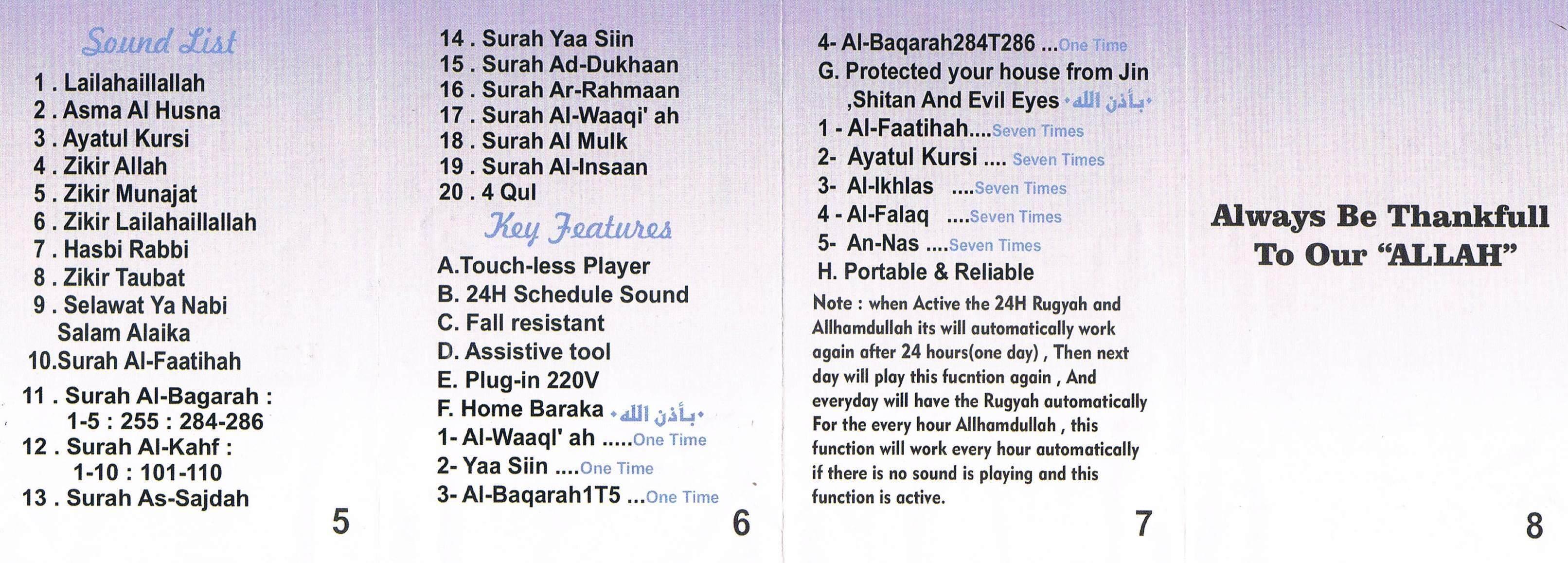 Islam-Rukyah-zikir-player-radio-quran-syariah (4).jpg