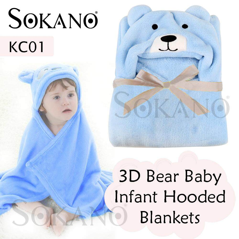 SOKANO Baby Hood KC01 3D Bear Baby Infant Newborn Hooded Bath Towel Blankets