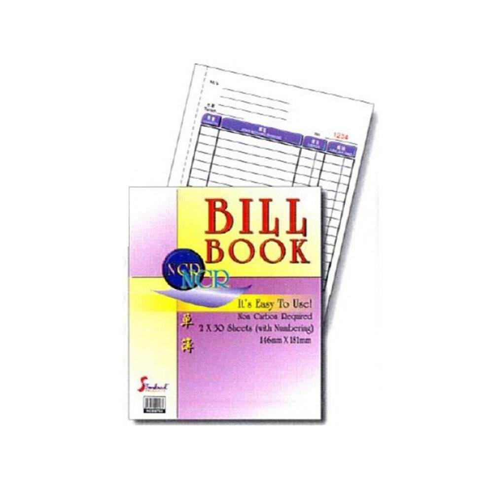 NCR Bill Book Standard 2x30's (NCB-6702) - 15 x 17.5 x 0.5 cm