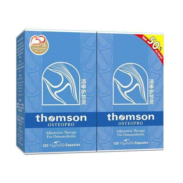 Thomson Osteopro 2X120s Vegetarian Glucosamine for Joint Pain