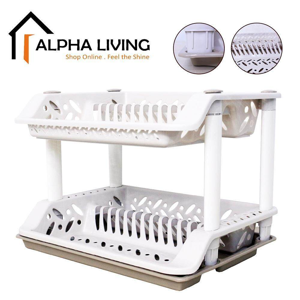 Alpha Living KTN0138 2 Tier Double Layer Plastic Dish Drainer Rack with Tray Dishrack Brown Version