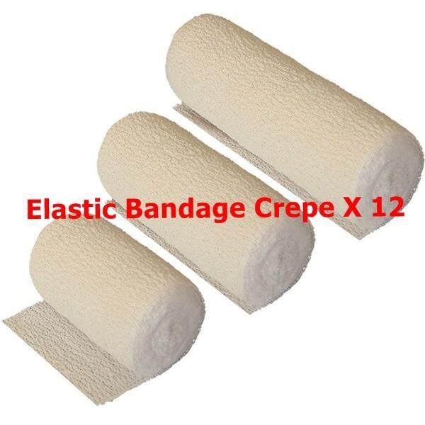Elastic Bandage Crepe 5.0CM X 4.5 METER X 12