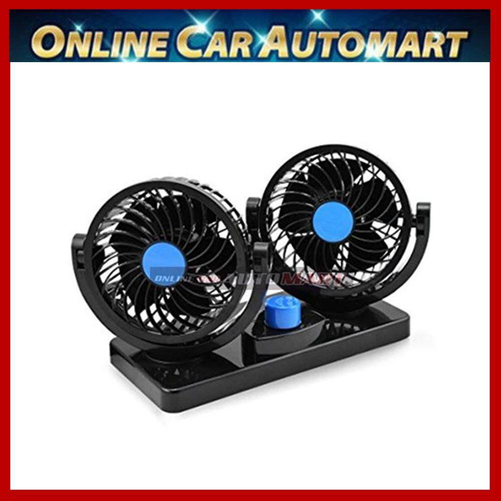 2 Head 360 Degree Rotation Car Vehicle Cooling Air Double Fan Silent 2  Speed Adjustable