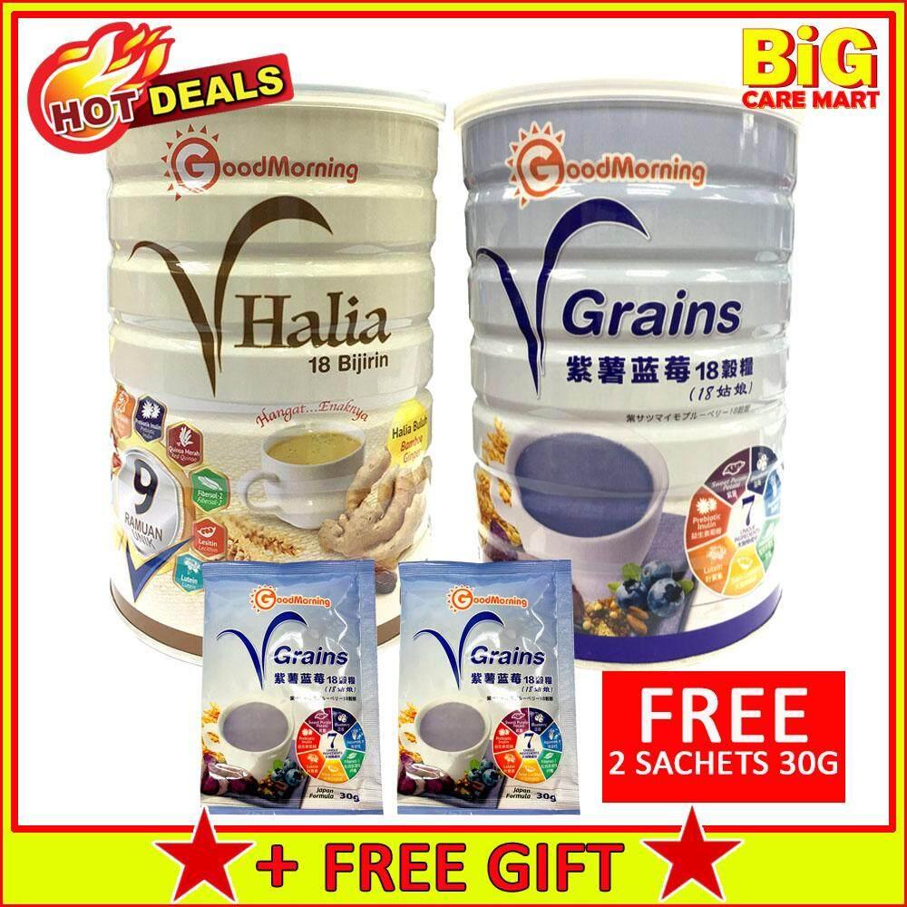 Good Morning Vgrains 1kg + Vhalia 1kg + FREE 2 Vgrains Sachet 30g