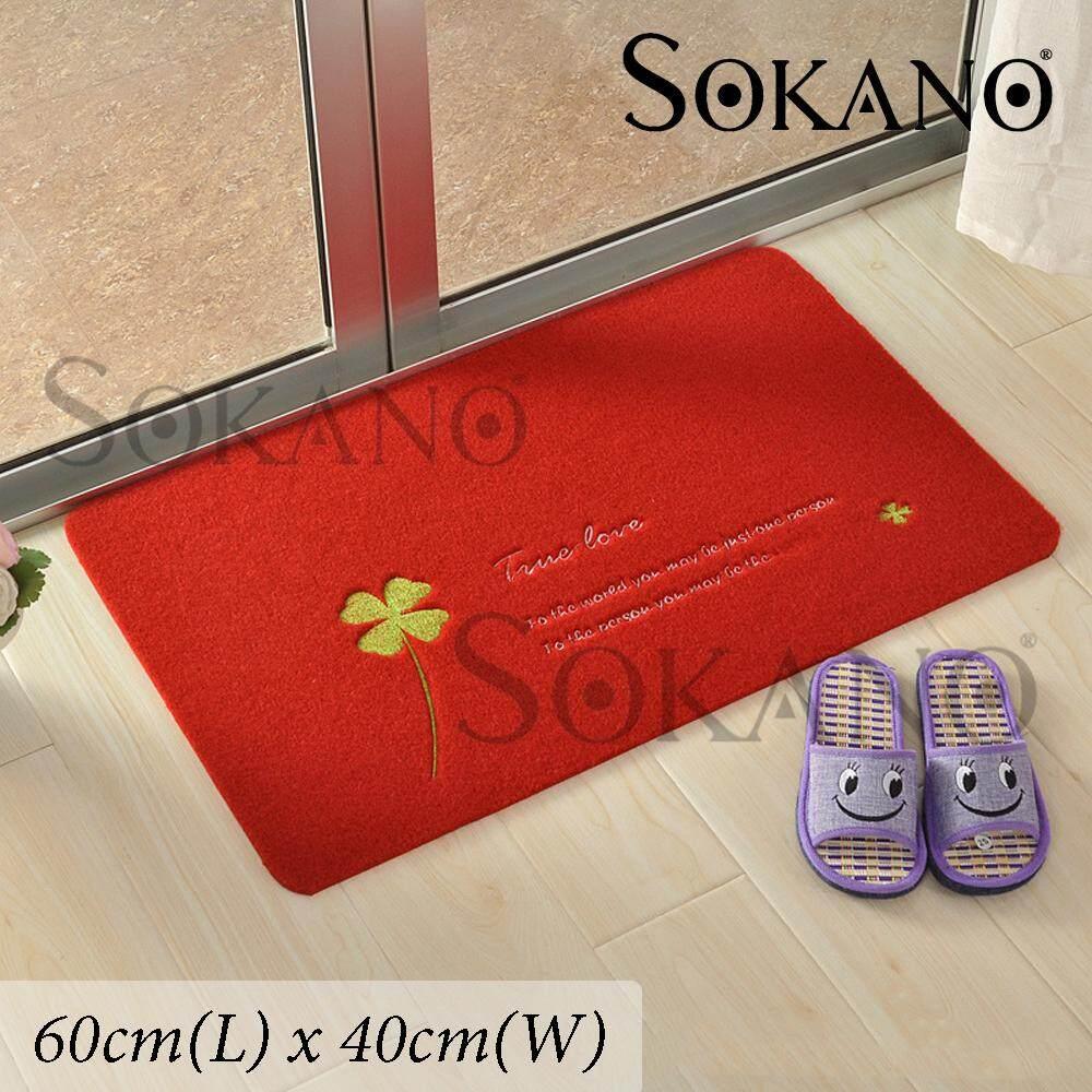 SOKANO 60cm x 40cm Standard Size Floor Mat Antislip Coil Mat Alas Kaki