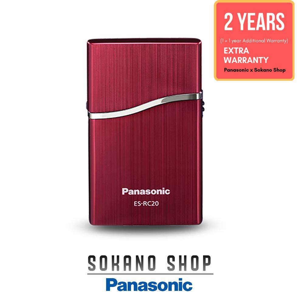(RAYA 2019) Panasonic ES-RC20R Mens Pocket Slim Size Card Battery Powered Shaver