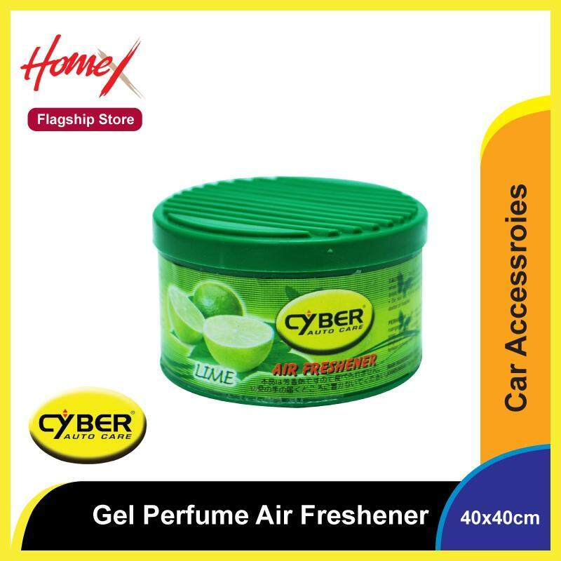 Cyber Gel Perfume Air Freshener - Lime
