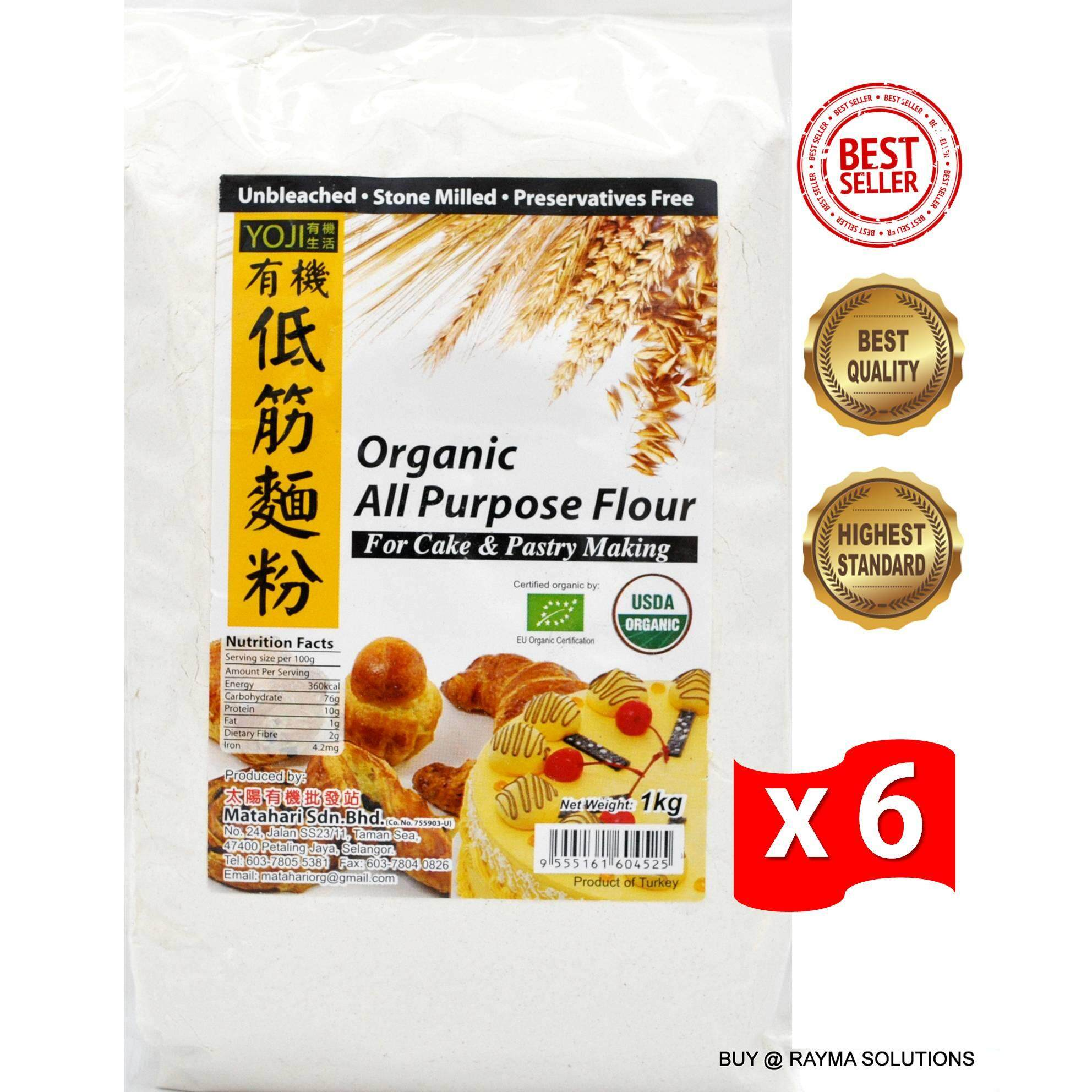 [ Best Deal ] MH FOOD Organic All Purpose Flour, for Cake and Pastry Making, 1kg (6 Packs)