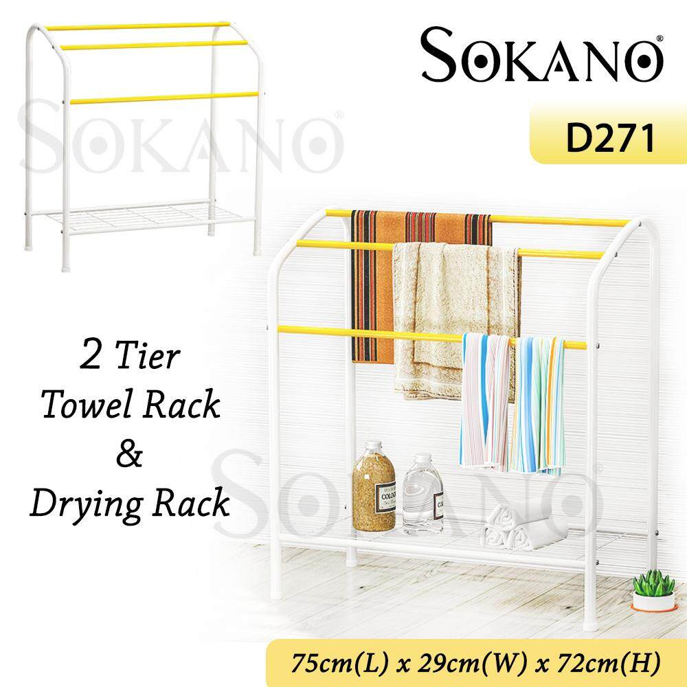 SOKANO D271 2 Tiers Towel Rack Drying Rack Laundry Rack (Can Fit 70 x 140cm Large Towel)