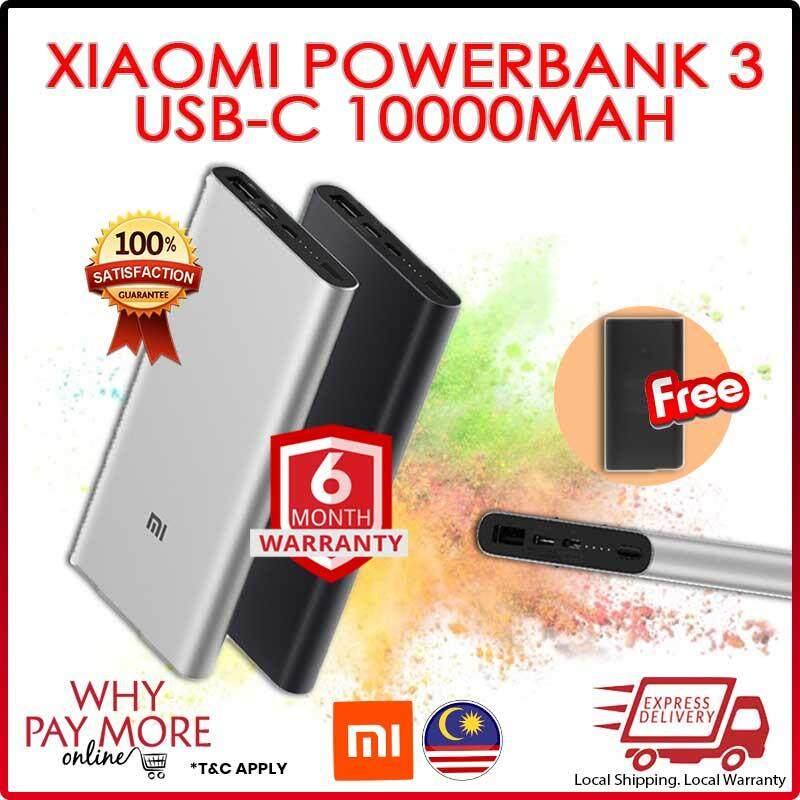 [READY STOCK] Xiaomi Mi Powerbank 3 10000mAh Type C Two-way Quick Charge USB-C Dual Input Output + FREE Power Bank Silicon Case