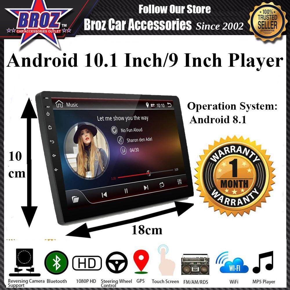 9 inch or 10.1 Inch Universal Big Screen Double Din 2DIN 1GB+16GB Android Player Car Stereo With WIFI Video Player/TouchScreen