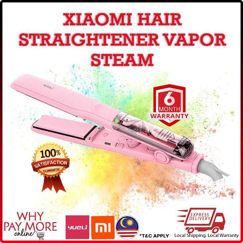 [SHIP FROM MY]Xiaomi Yueli Professional Vapor Steam Hair Straightener Curler Salon Hair Styling 5 Levels adjustable Temperature