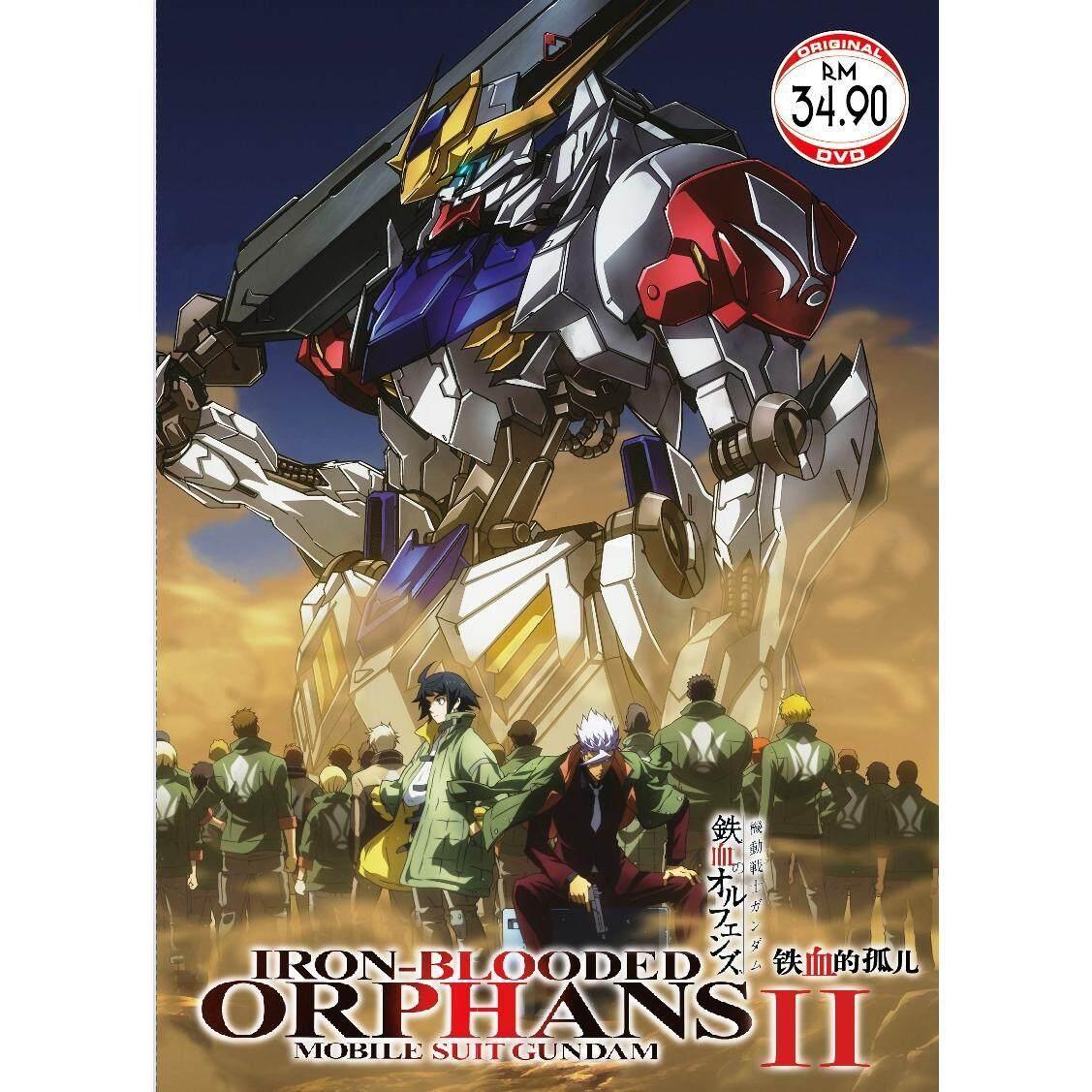 Gundam Iron Blooded Orphans Season 2 Anime DVD
