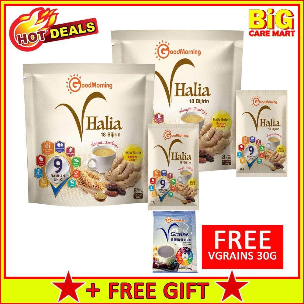 Good Morning VHalia 8X25g Sachets X 2 packs + FREE 1 Vgrains 30g