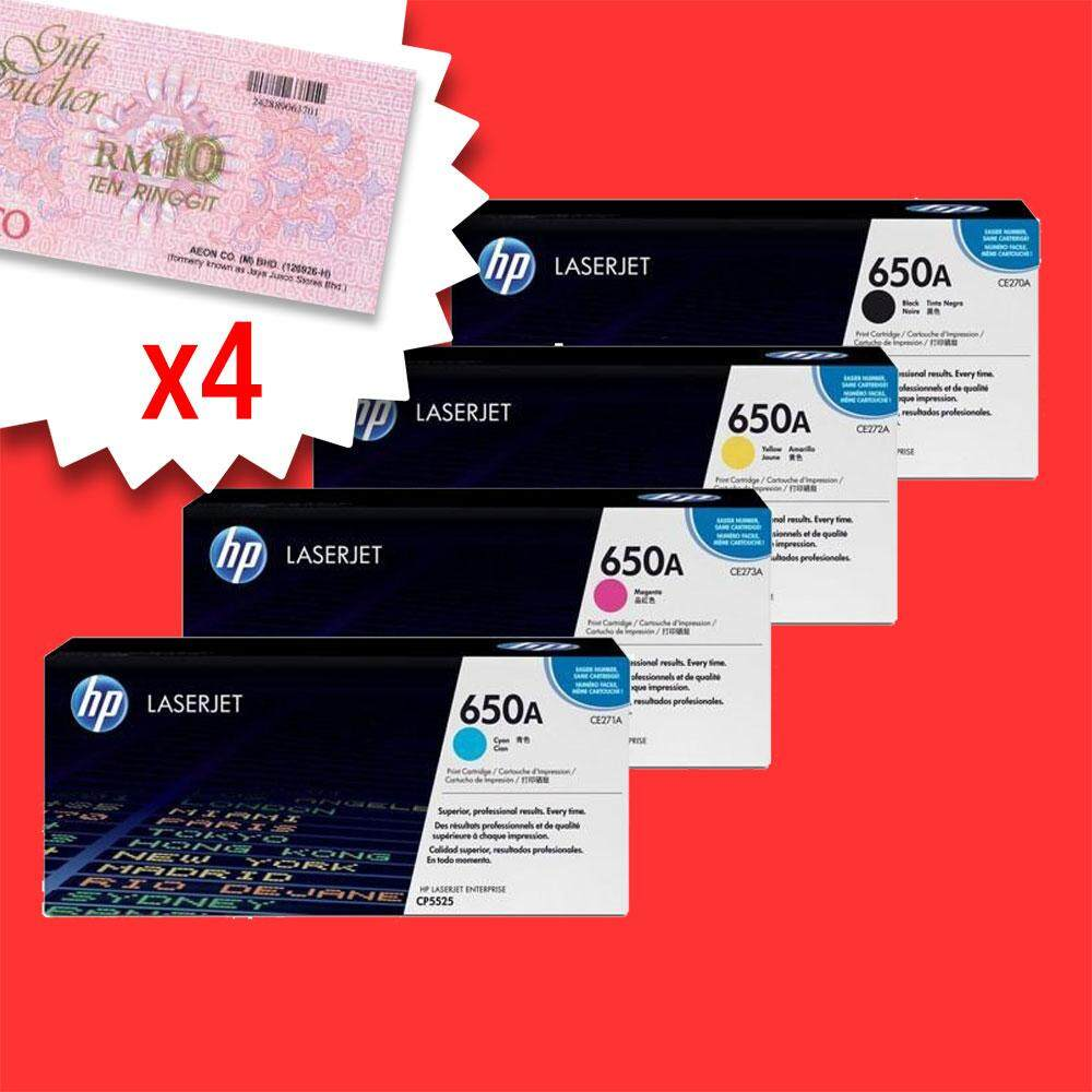 HP 650A Toner Combo Black Color Value Pack SET (Black, Cyan, Magenta, Yellow) - RM40 AEON Voucher