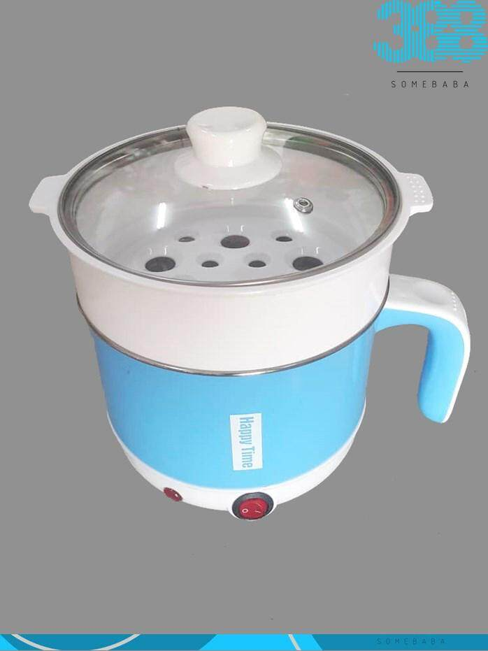 【READY STOCK-BLUE】Multi-functional Mini Electric Cooker With Steam Tray