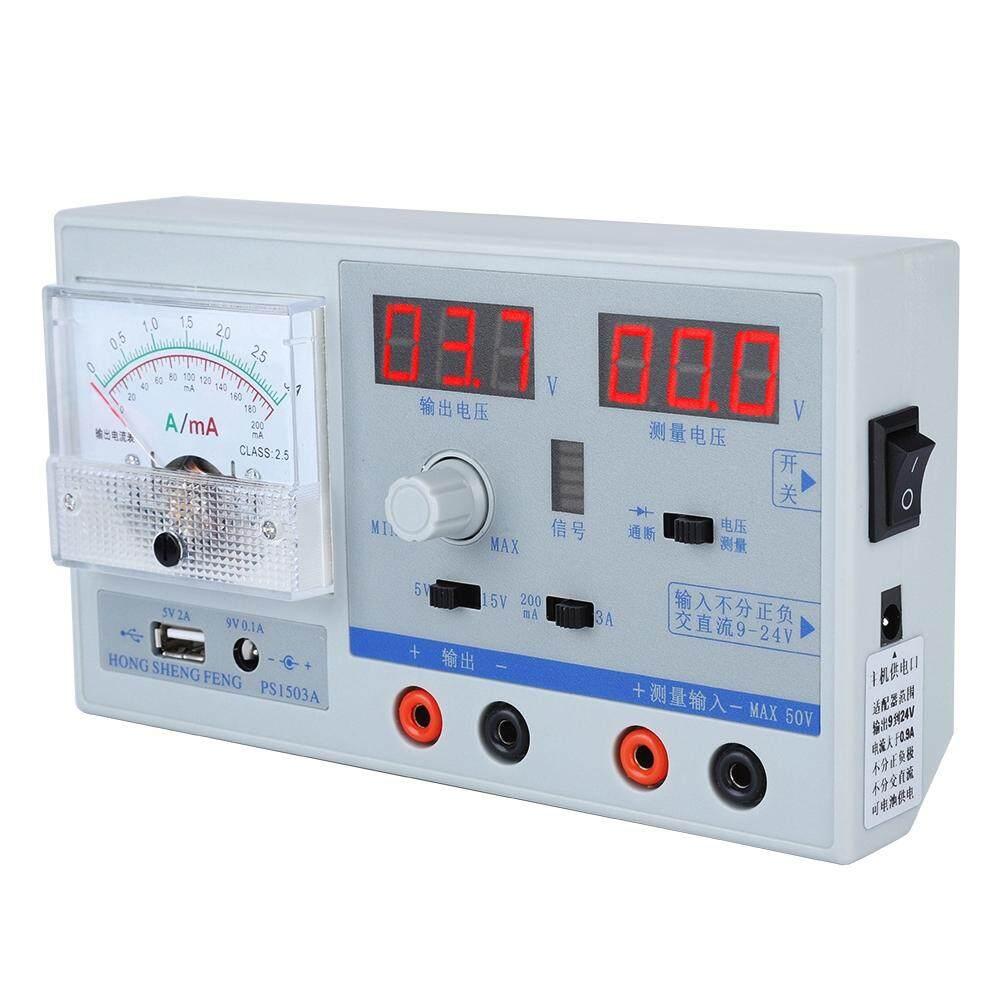 Cables - DC Power Supply Adjustable Digital Adjustable Digital